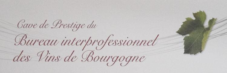 Domaine Marc JAMBON et Fils à Pierreclos - Sélection Cave de Prestige du BIVB